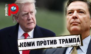 """""""Угрозы и давление"""": Коми подробно доложил сенату о своих разговорах с Трампом"""