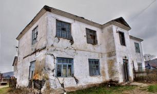 Десятая часть жилья на Сахалине признана аварийной