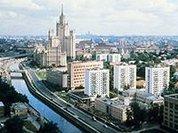 Москва хаотична, но ей это идет