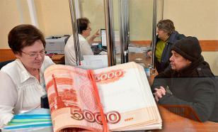 """""""Размер пенсии будет определяться выбором схемы в добровольном страховании"""""""