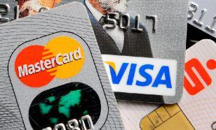 В Крыму перестали обслуживать карты Visa и MasterCard