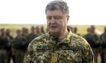 """Порошенко назвал украинскую армию """"одной из сильнейших армий континента"""""""