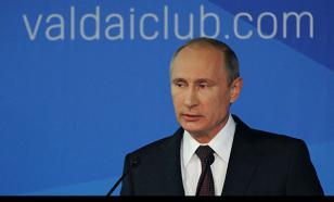 Путин: Неуправляемая конкуренция государств может  быть губительна для мира