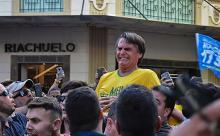 Как США уничтожили Бразилию