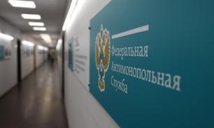 ФАС предложила частично разрешить рекламу российского вина