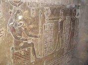 Тайна египетской комнаты в Италии