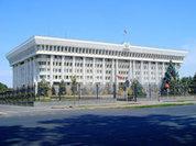 Временное правительство Киргизии обновило текст конституции