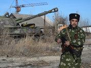 США пообещали Германии контроль над Украиной