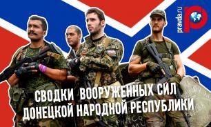 """Даниил БЕЗСОНОВ: ВСУ награждает своих солдат  """"за серьезные провалы"""""""