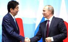 Курилы - всё: Абэ заручился поддержкой Путина и Трампа