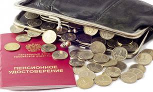 В России можно не повышать пенсионный возраст. Это реально?