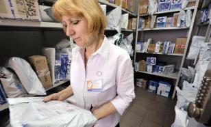 """""""Почта России"""" ввела пошлину на покупки в интернете"""