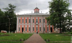 Мэрия Москвы продала резиденцию Романовых в Подмосковье