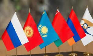 Призрак Поднебесной: Таджикистан и Узбекистан не хотят вступать в ЕАЭС