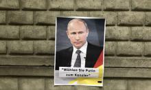 Выбор всегда есть: немцы хотят заменить Меркель Путиным