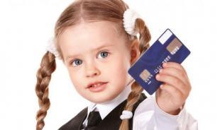Как приучить ребенка к финансовой самостоятельности
