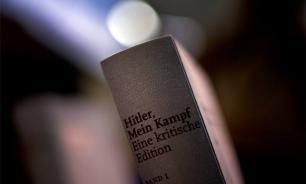 В Германии переиздание Mein Kampf стало бестселлером