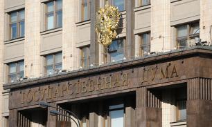 Представители фракций распределили комитеты в Госдуме