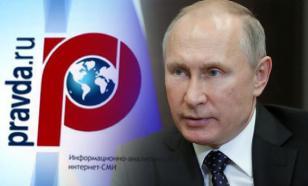 Путин поздравил выпускников школ