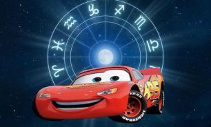 Автомобильный гороскоп на неделю с 8 по 14 апреля 2019 года для всех знаков Зодиака