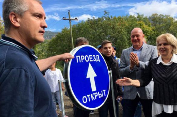 Разворовали полуостров: в Москве задержан замглавы Крыма