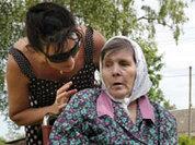 Русская бабушка смягчит финские законы