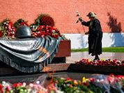 Когда умирает память - рождается фашизм