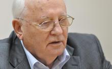 Автограф века - не для Горбачева
