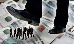 Малые банки просят защиты