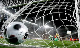 Букмекеры назвали фаворита финала Евро-2016