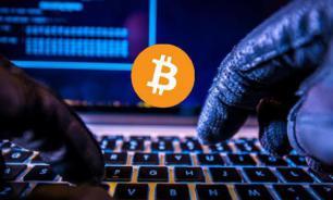 Японская Tech Bureau Corp не смогла объяснить регулятору взлом криптобиржи Zaif