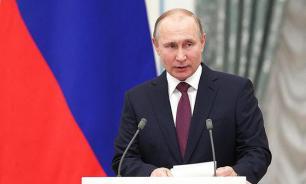 Россиянам сохранят налоговые и жилищные льготы до выхода на пенсию — Путин