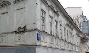 """Фряновскую мануфактуру выставили на торги по программе """"метр за рубль"""""""