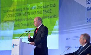 Путин: Терминология войны проникла и в экономические отношения