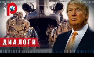 """Афганская ловушка: Трамп пытается """"сохранить лицо"""""""