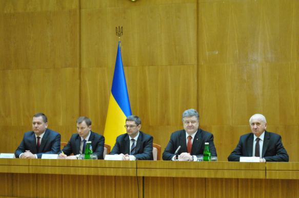 Stratfor назвал действия Украины провокацией России