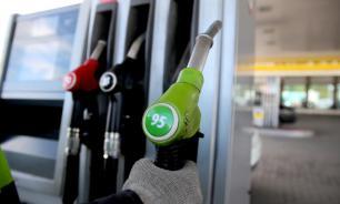 Росстат: потребительские цены на бензин в России поднялись на 0,3%