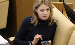 В Госдуме прокомментировали переход Поклонской в другой комитет