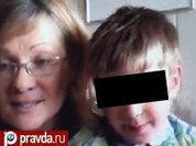 """Норвежская """"опека""""  отобрала у россиянки русского сына"""