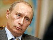 """""""Это признание заслуг Путина и понимание роли России"""""""