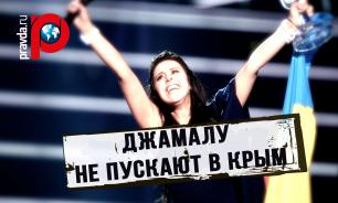 Джамалу не пускают в Крым