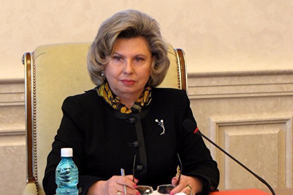 Татьяна Москалькова предложила создать Экологический кодекс России