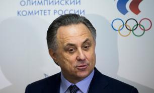 Виталий Мутко будет курировать молодежную политику