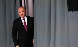 Путин о пенсионной реформе: с чем прощаемся, что получим