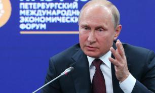 """Речь Путина на ПМЭФ-2019: """"Северный поток - 2"""", США, доллар и Huawei"""