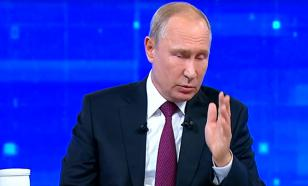 Путин: мы готовы к диалогу с США - насколько готовы к этому американцы