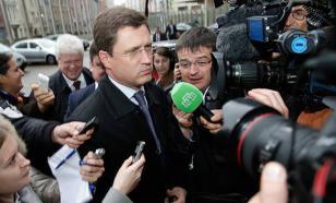 Идет подготовка к трехсторонней встрече по газу между Россией, Украиной и ЕС