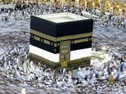 Саудовская Аравия: христианству - бой
