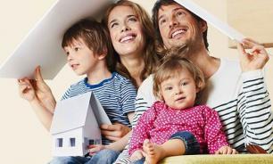 Ипотека для молодых семей: правила выдачи субсидий