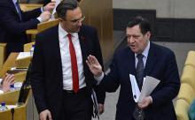 Они издеваются! Госдума раскрыла гигантские пенсии депутатов